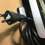 電源プラグの根元を絶縁してみた