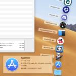 【Mac】[英数]キーで項目の情報を表示する