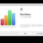 【Mac】Numbersのバグよりユーザのミスを疑うサポート